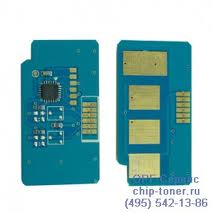 Samsung ML3310/3710/SCX4833/SCX5637/SCX5737 (5K) Chip cartridge